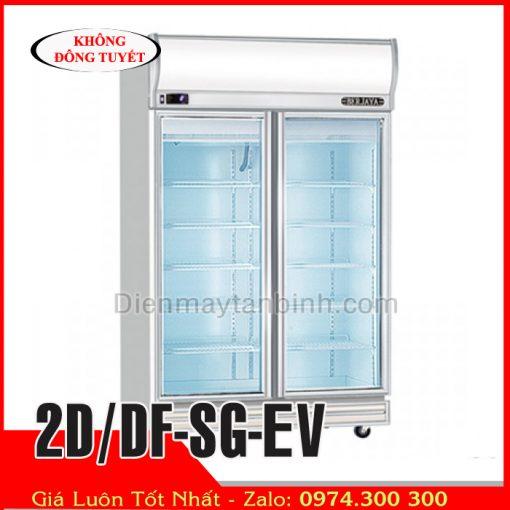Tủ đông inox 2 cánh kính BERJAYA 2D/DF-SG-EV || Tủ đông trưng bày